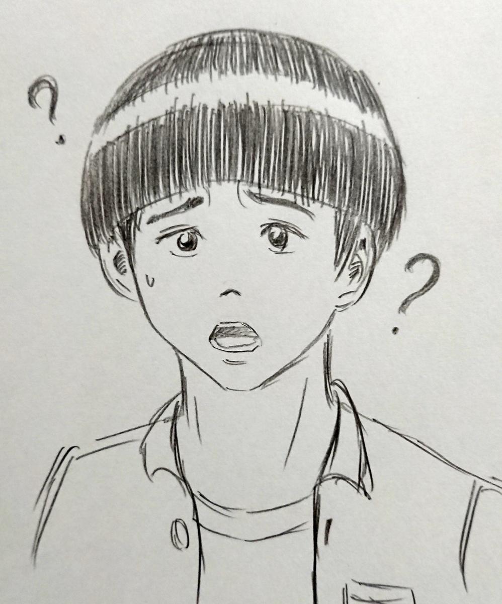 f:id:akirasan_comedy:20190711070033j:plain