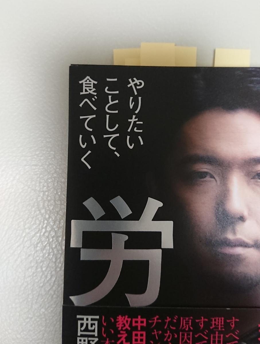 f:id:akirasan_comedy:20190823152442j:plain