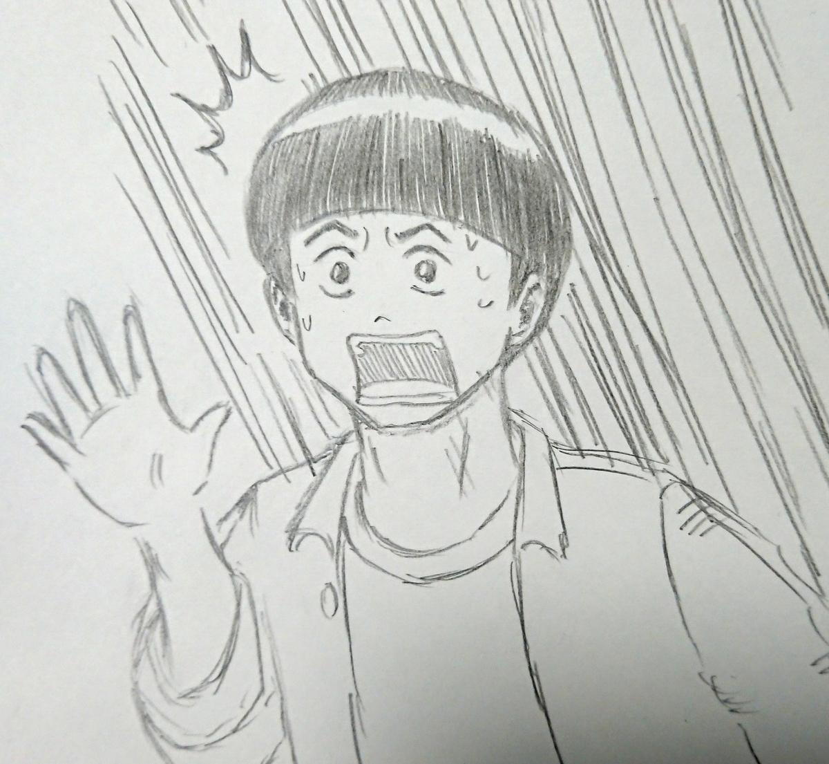 f:id:akirasan_comedy:20190828035309j:plain