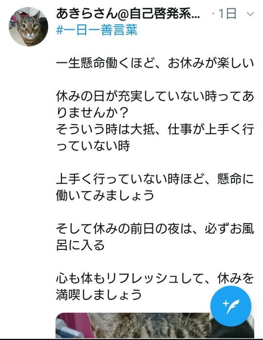 f:id:akirasan_comedy:20190831215445j:plain