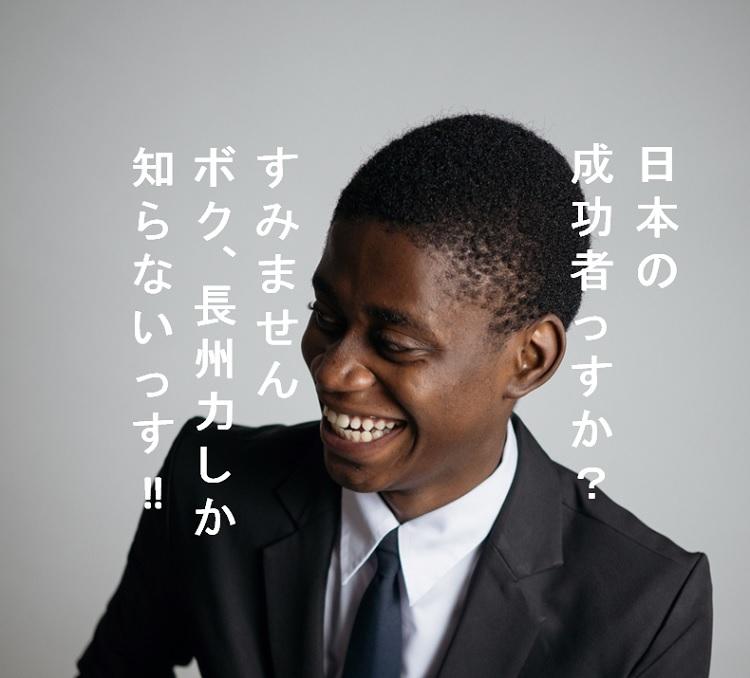 f:id:akirasan_comedy:20200621073214j:plain