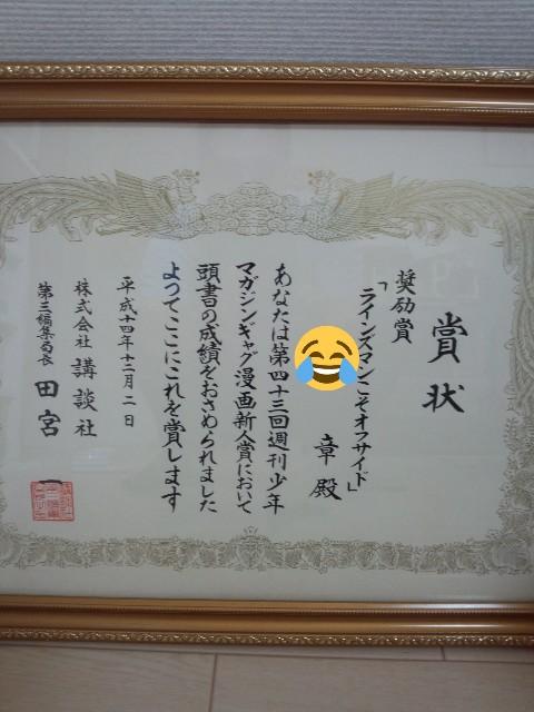 f:id:akirasan_comedy:20200719224057j:image