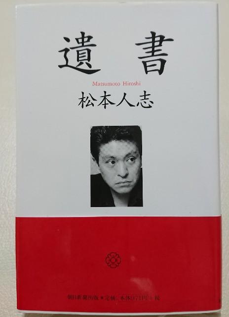 f:id:akirasan_comedy:20200725154340j:image