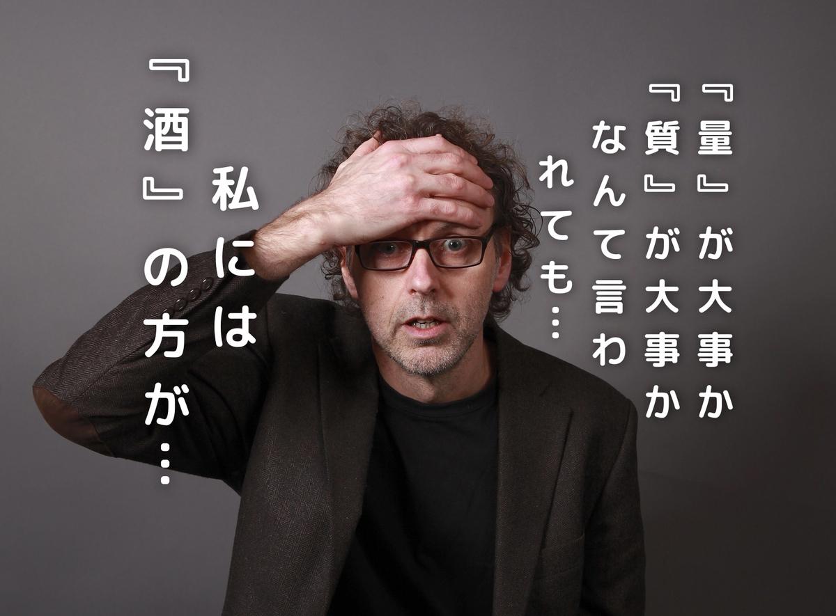 f:id:akirasan_comedy:20210226190729j:plain