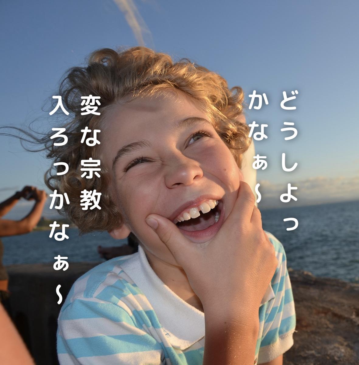 f:id:akirasan_comedy:20210227075203j:plain