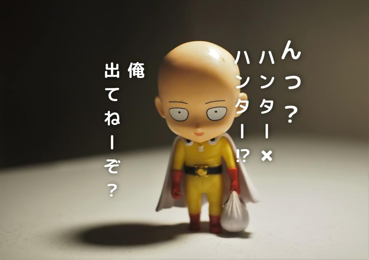 f:id:akirasan_comedy:20210228144816p:plain