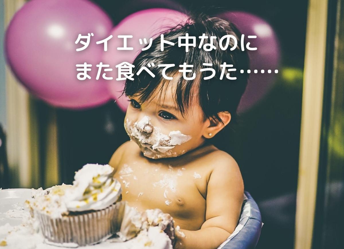 f:id:akirasan_comedy:20210306141030j:plain