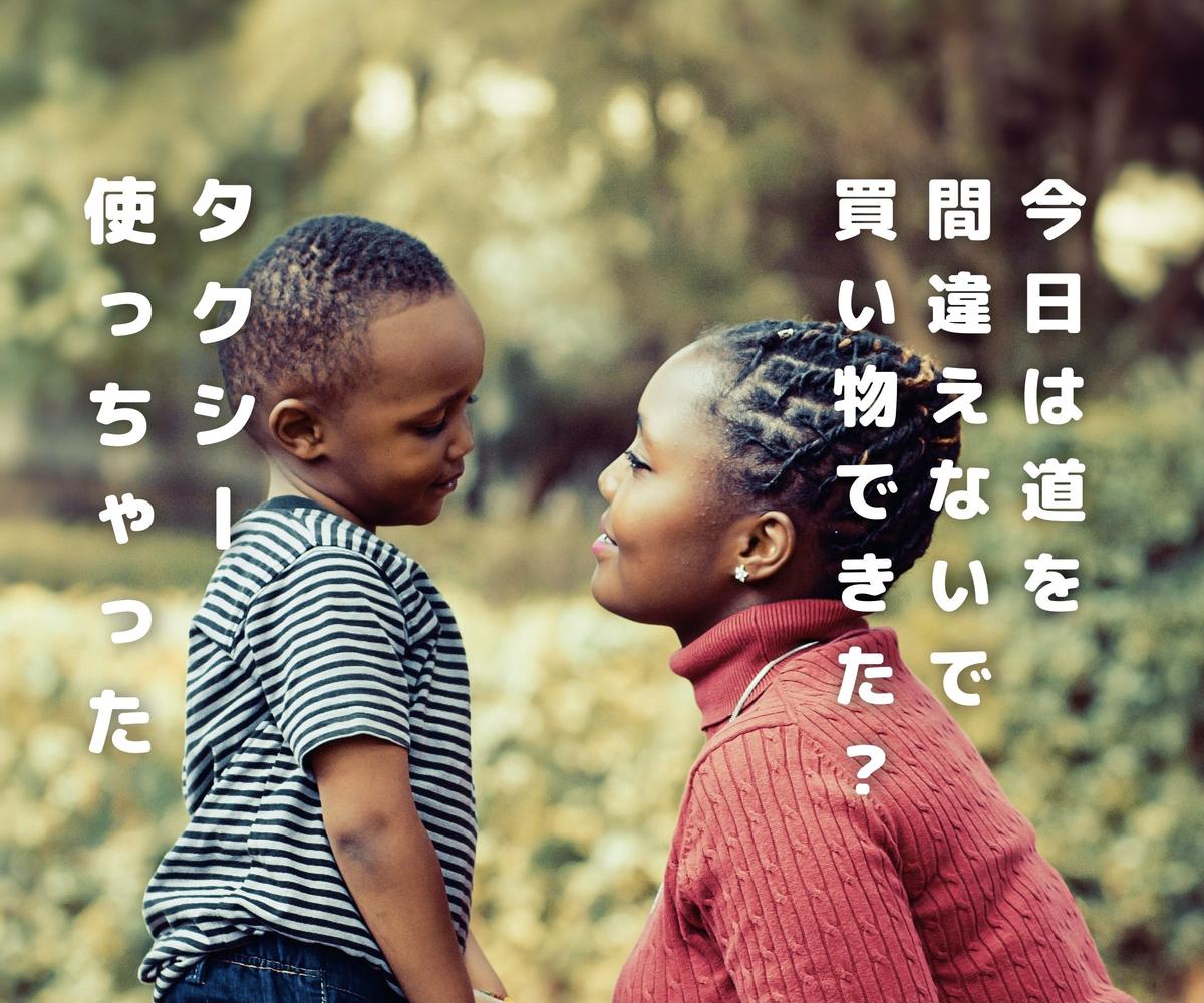 f:id:akirasan_comedy:20210306173657j:plain