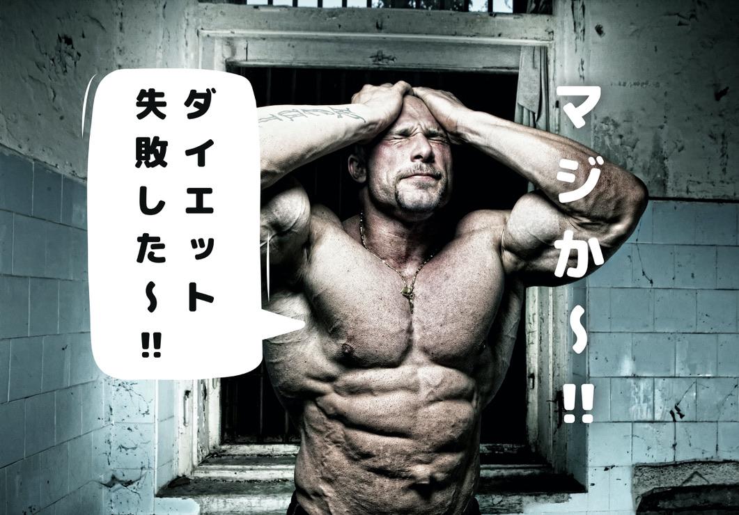 f:id:akirasan_comedy:20210309172855j:plain