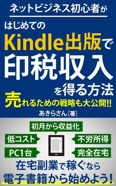 f:id:akirasan_comedy:20210611132432j:image