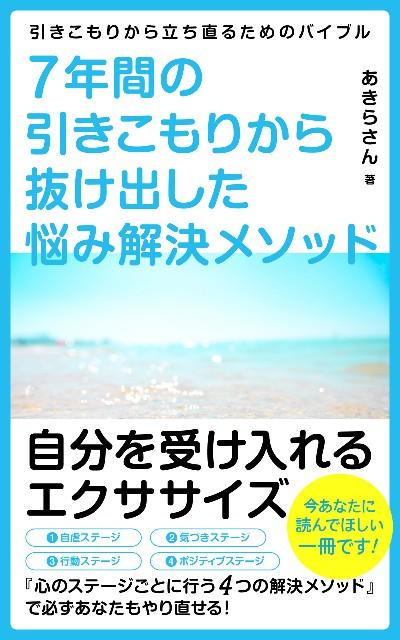 f:id:akirasan_comedy:20210611132521j:image