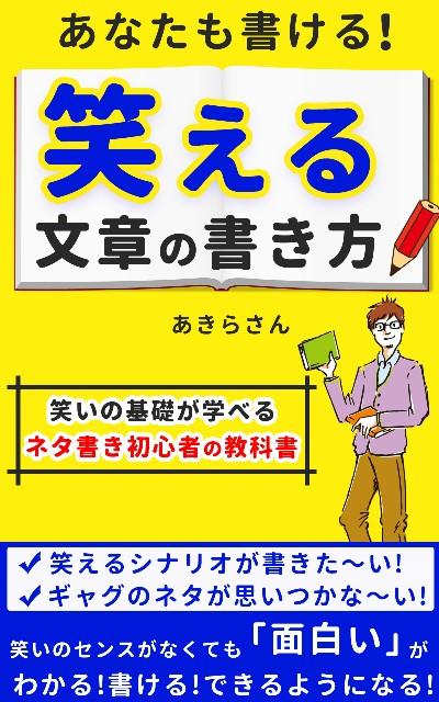 f:id:akirasan_comedy:20210611132552j:image
