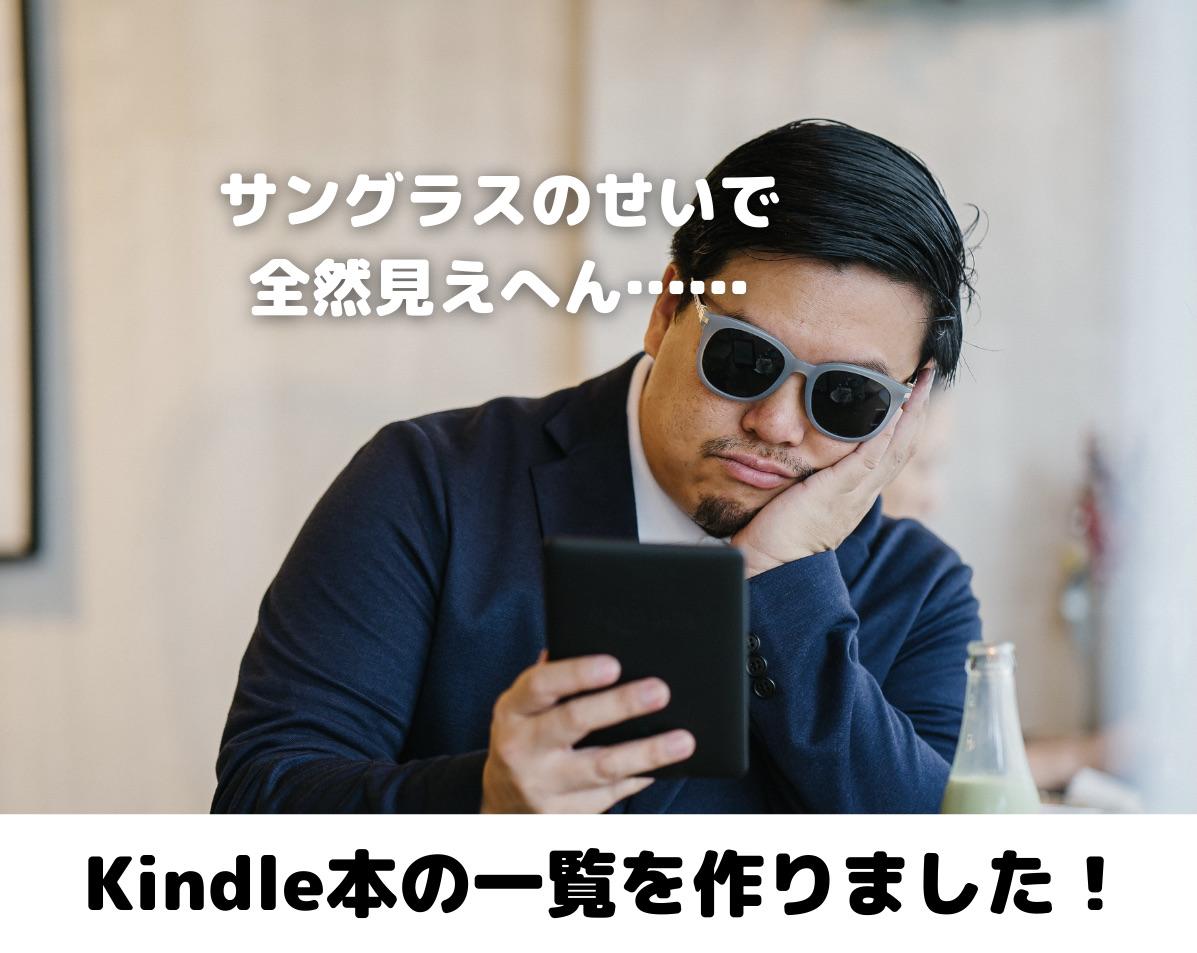 f:id:akirasan_comedy:20210626230629j:plain