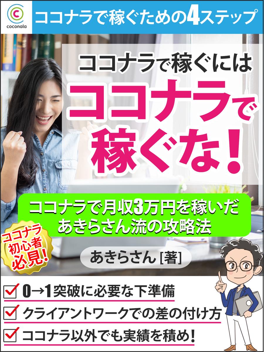 f:id:akirasan_comedy:20210629045318j:plain