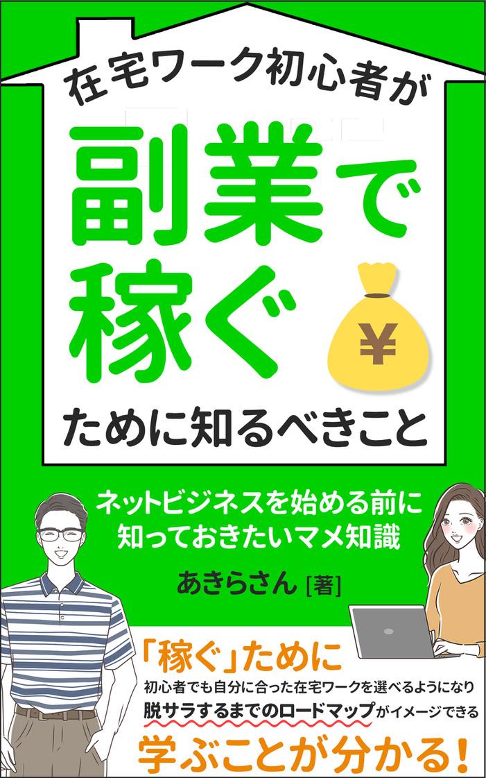 f:id:akirasan_comedy:20210629045846j:plain