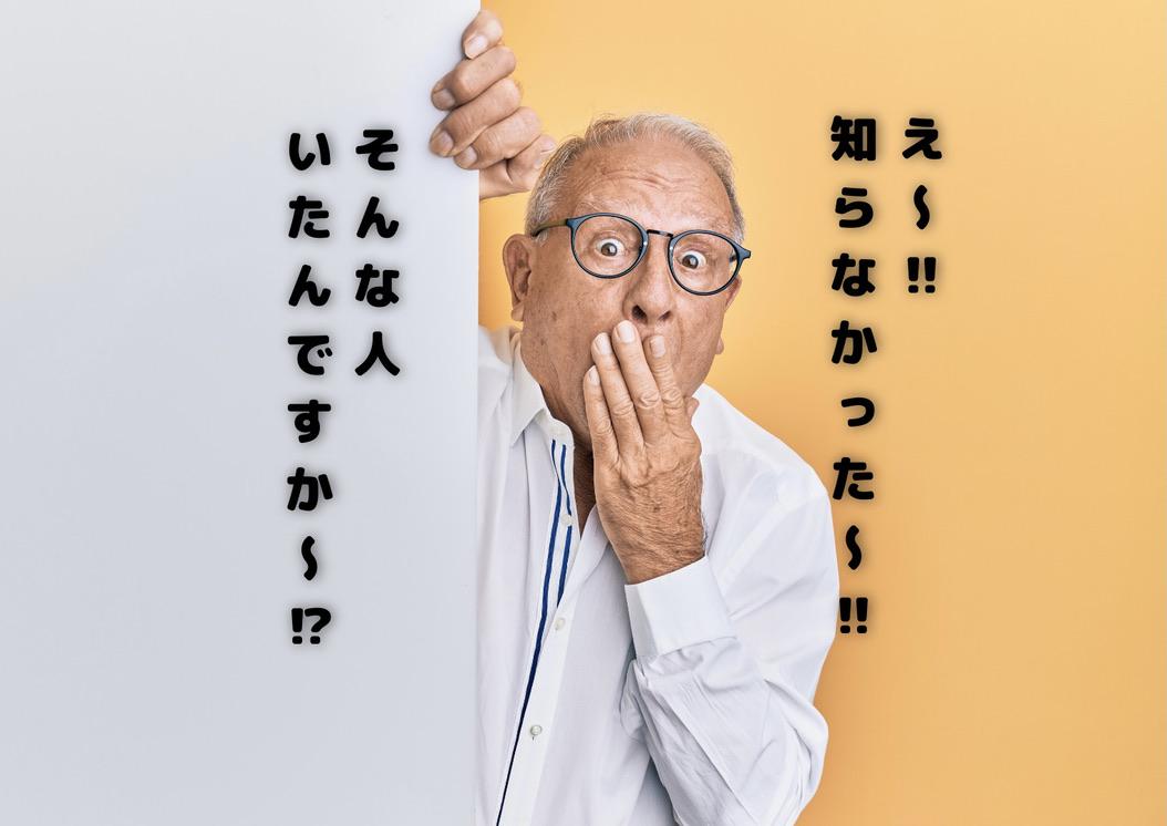 f:id:akirasan_comedy:20210802063152j:plain