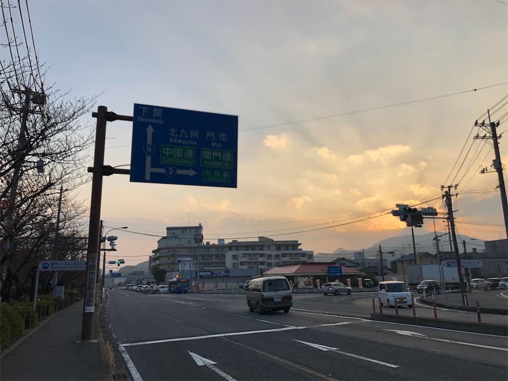 f:id:akiratabi8783:20190315190851j:image