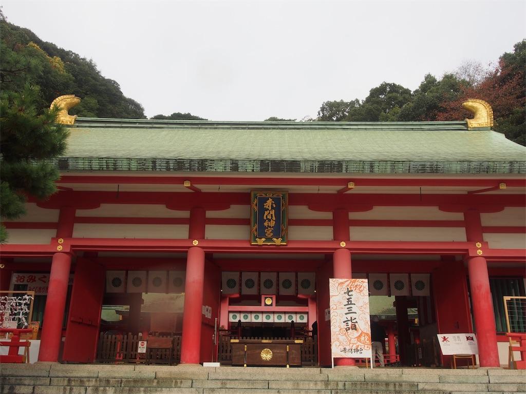 f:id:akiratabi8783:20190316071828j:image