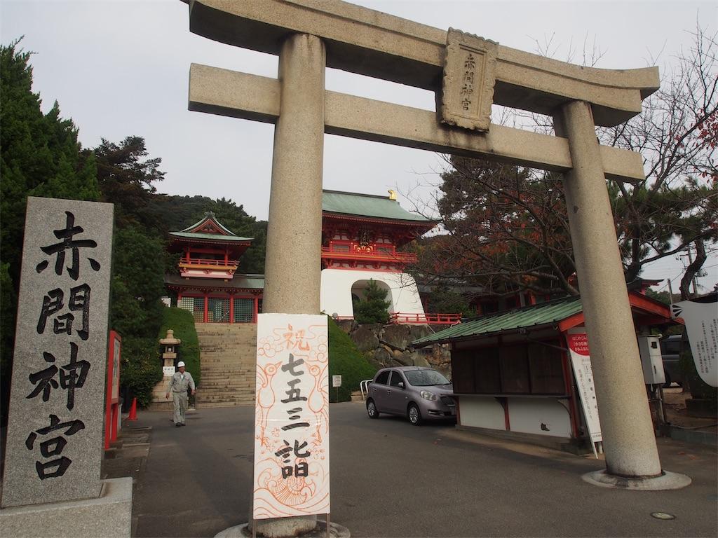 f:id:akiratabi8783:20190316071841j:image
