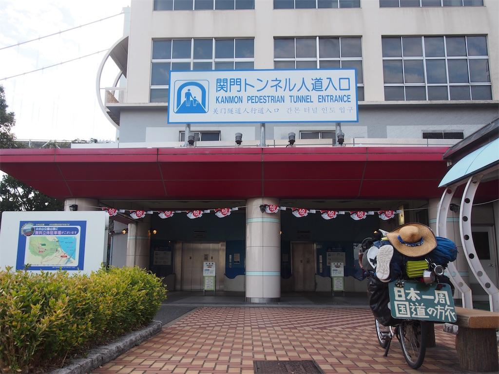 f:id:akiratabi8783:20190317094819j:image