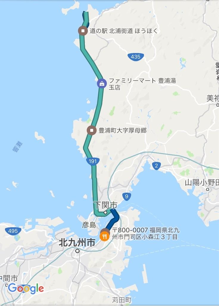f:id:akiratabi8783:20190317142913j:image