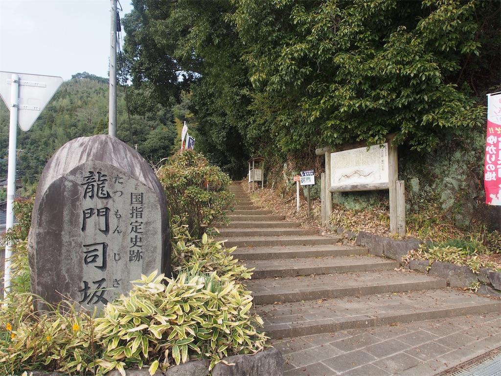 f:id:akiratabi8783:20190427213529j:image