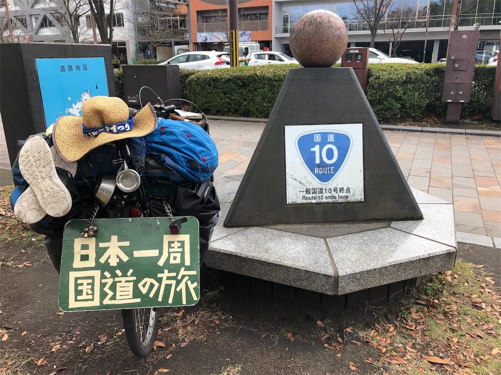 f:id:akiratabi8783:20190427213533j:image