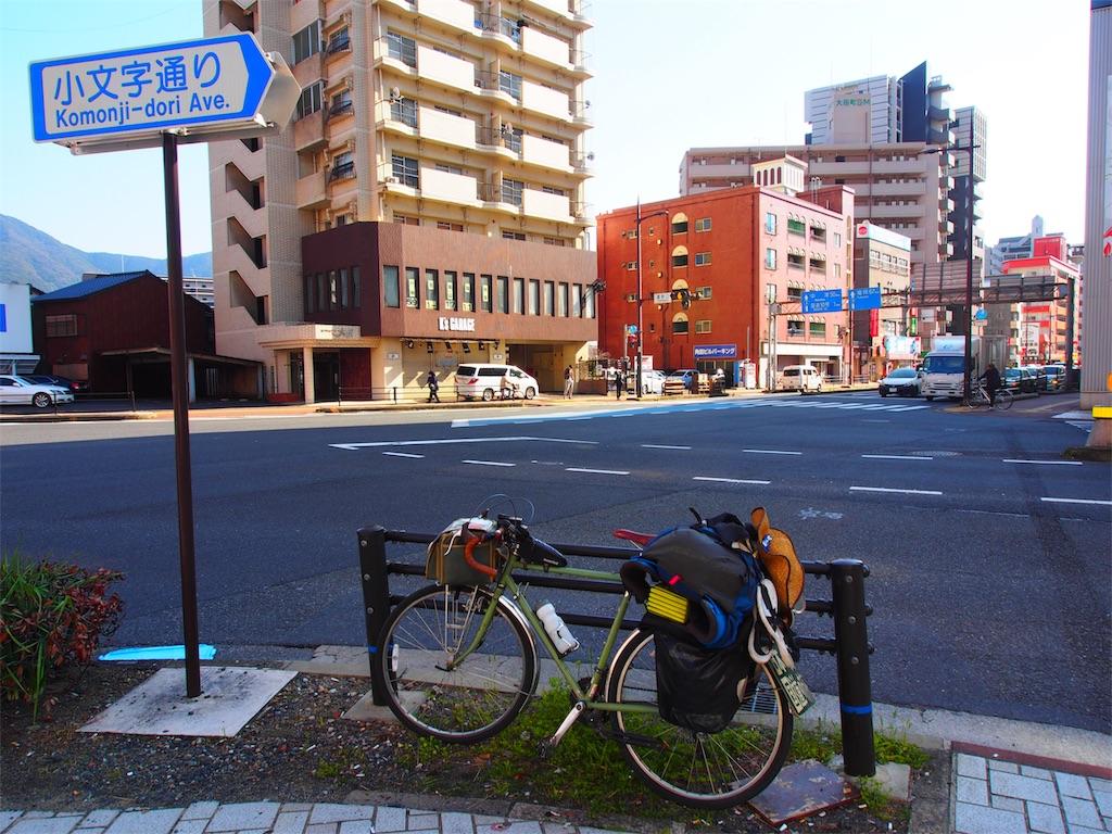 f:id:akiratabi8783:20190615101940j:image