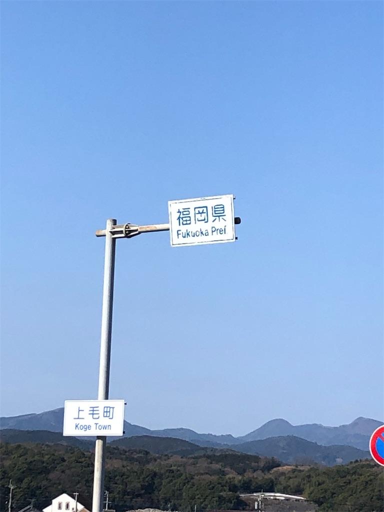 f:id:akiratabi8783:20190615102005j:image