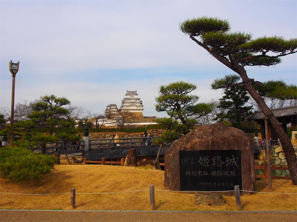 f:id:akiratabi8783:20190622095806j:image