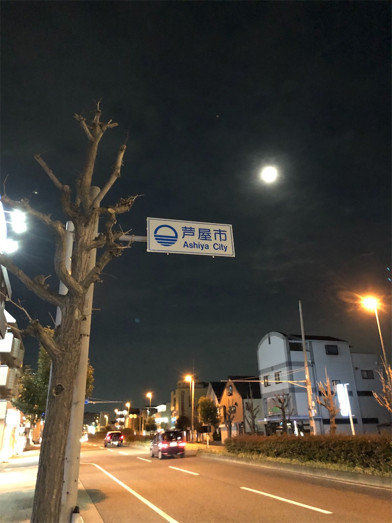 f:id:akiratabi8783:20190622101722j:image