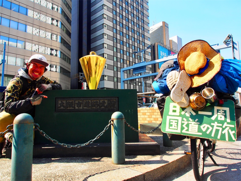 f:id:akiratabi8783:20190622111121j:image