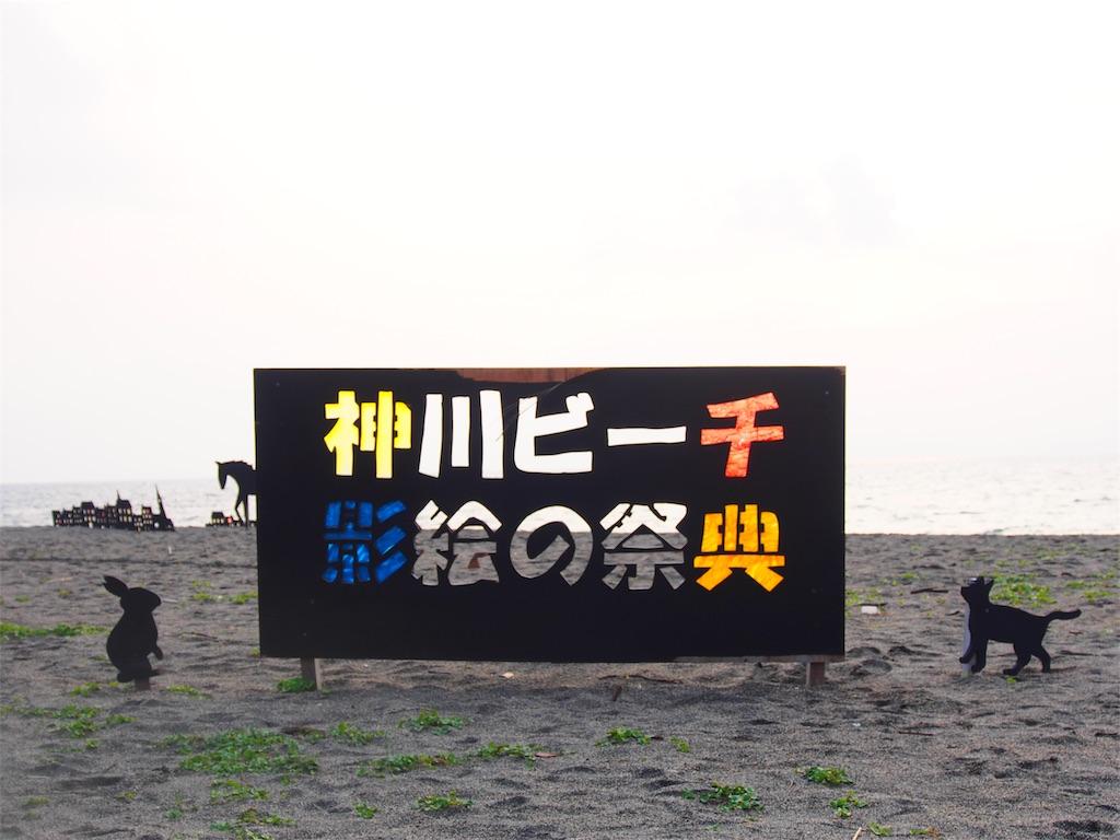 f:id:akiratabi8783:20190622204109j:image