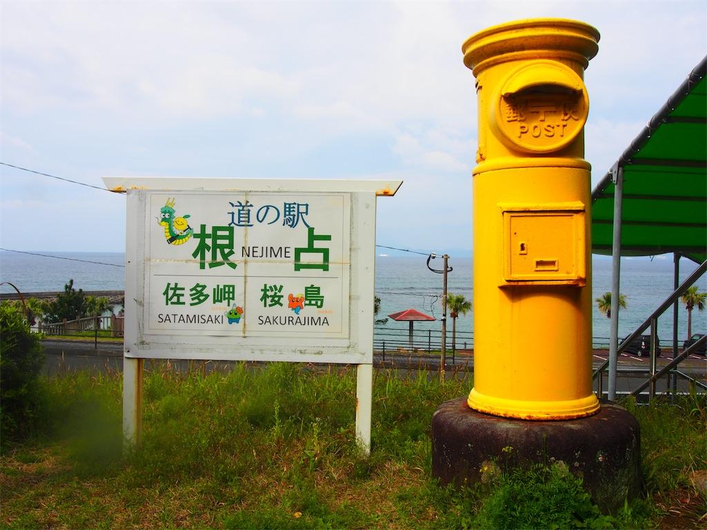 f:id:akiratabi8783:20190623080123j:image