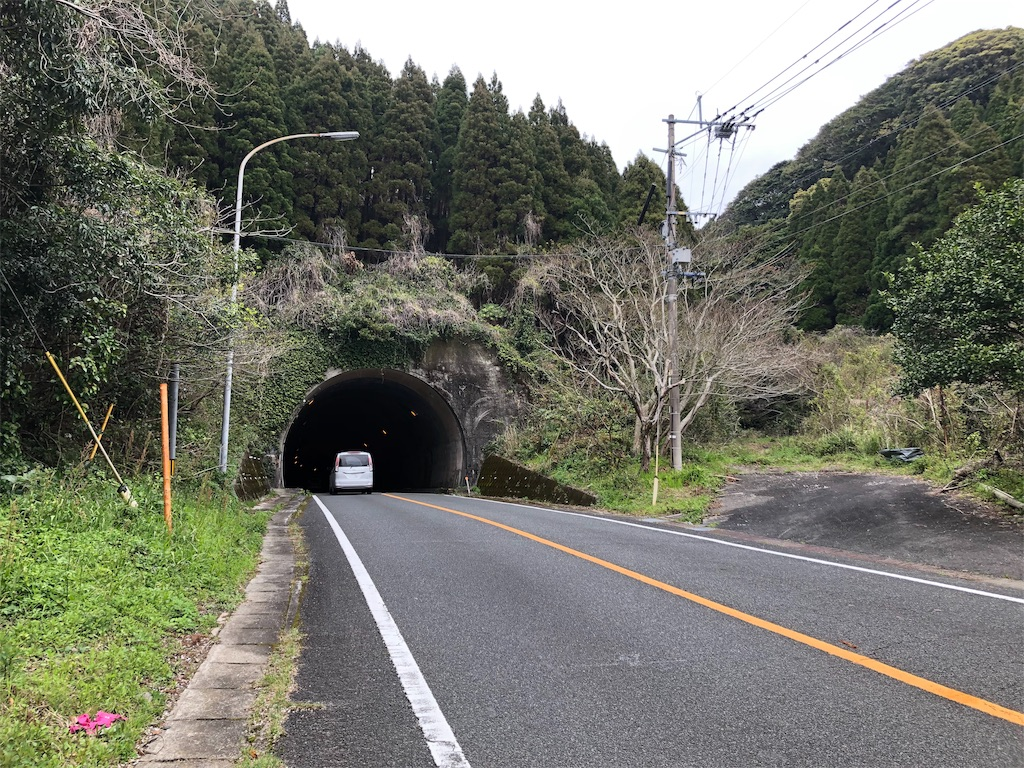 f:id:akiratabi8783:20190623080131j:image
