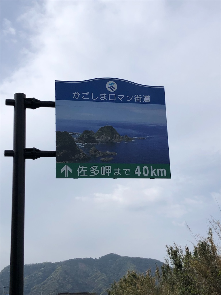 f:id:akiratabi8783:20190623083319j:image
