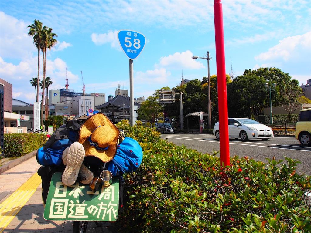 f:id:akiratabi8783:20190624092143j:image