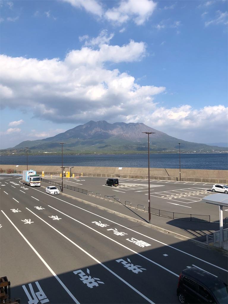 f:id:akiratabi8783:20190624092146j:image