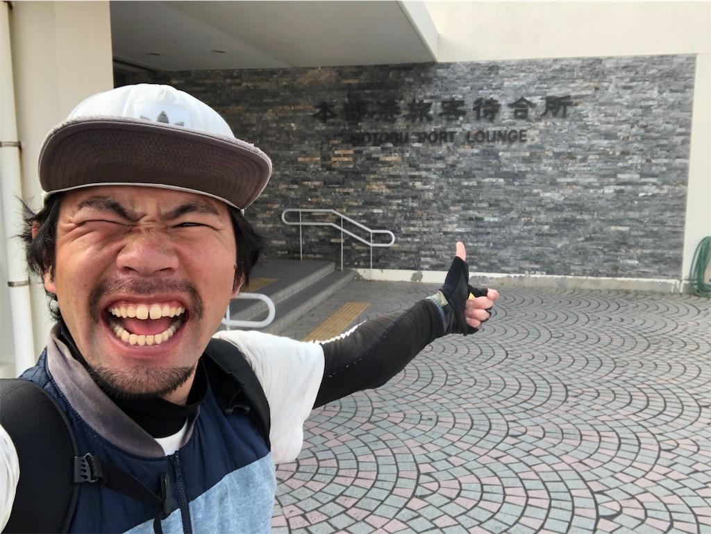 f:id:akiratabi8783:20190627140136j:image