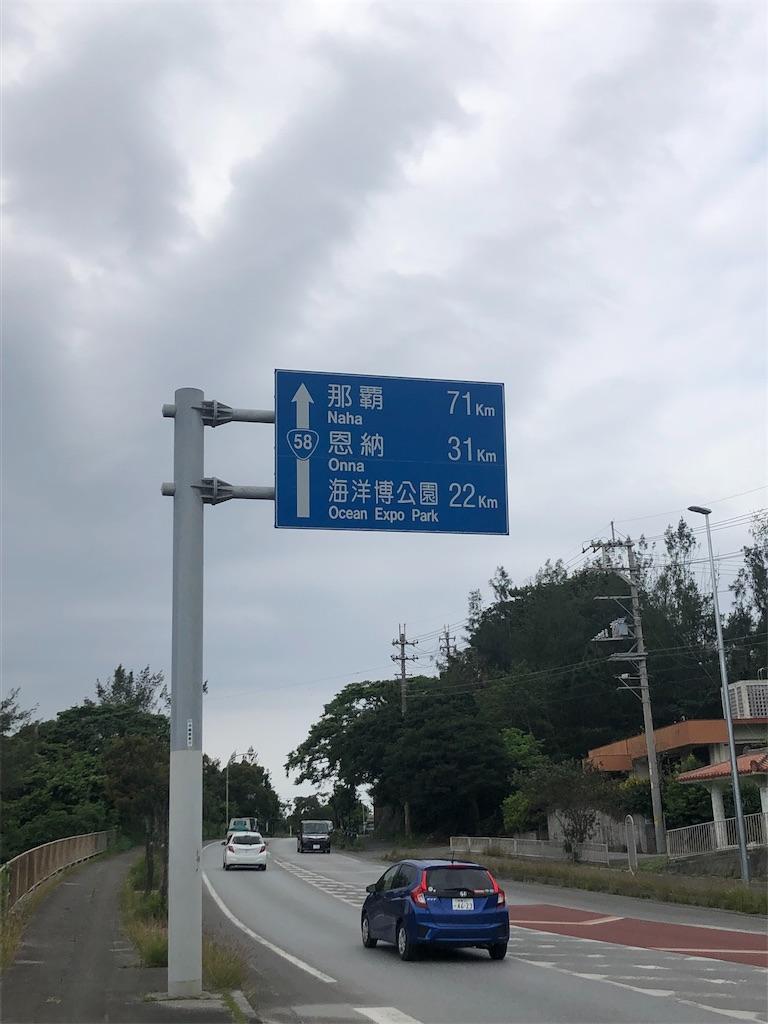 f:id:akiratabi8783:20190629115733j:image