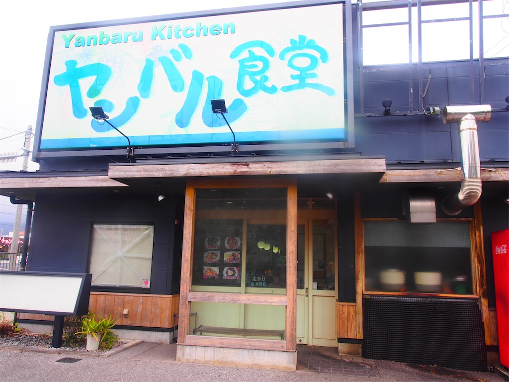 f:id:akiratabi8783:20190629115743j:image