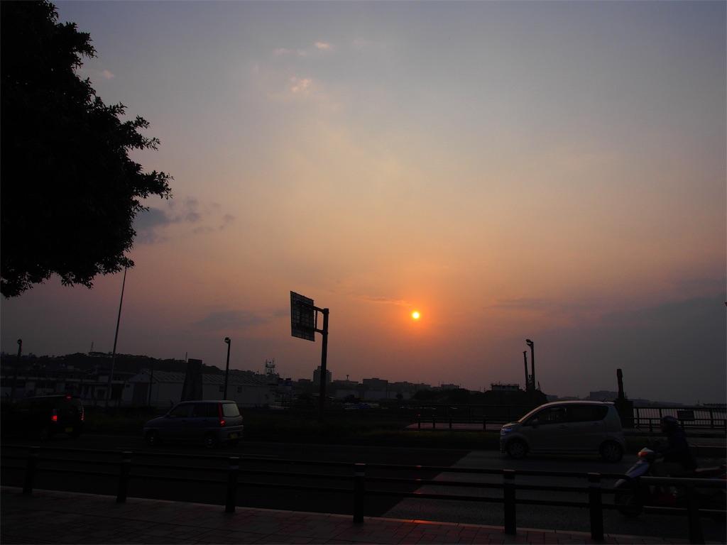 f:id:akiratabi8783:20190629120410j:image