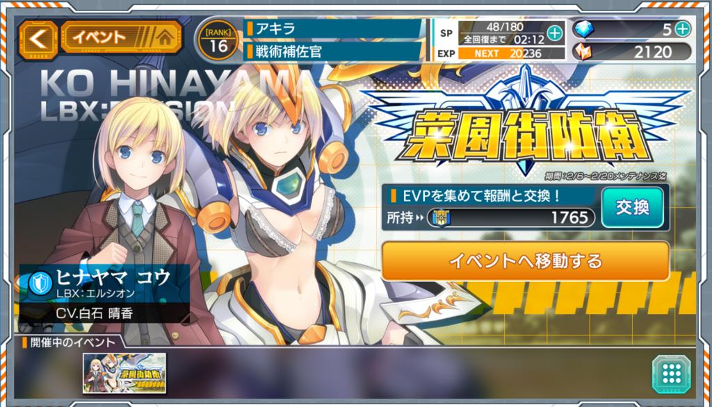 f:id:akirauji:20180215021206p:plain