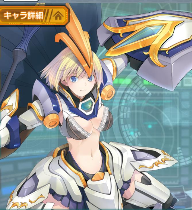 f:id:akirauji:20180215021626p:plain