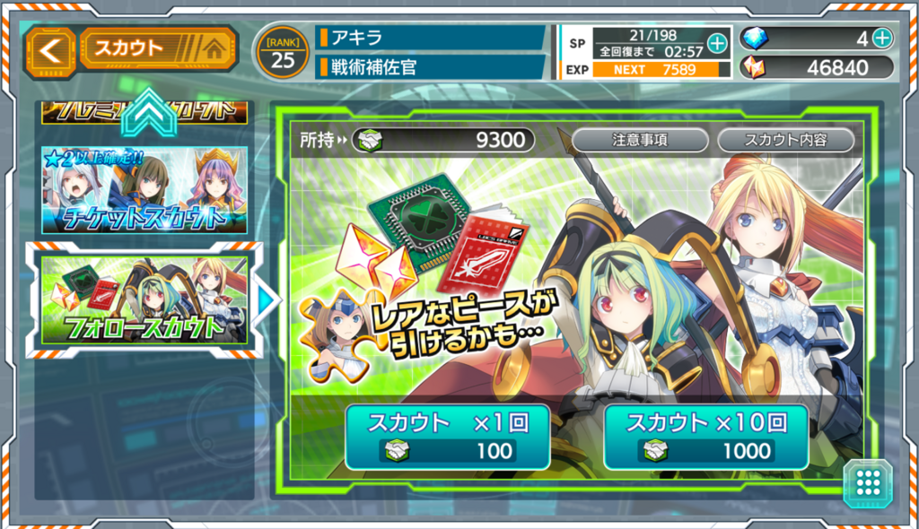 f:id:akirauji:20180312002030p:plain