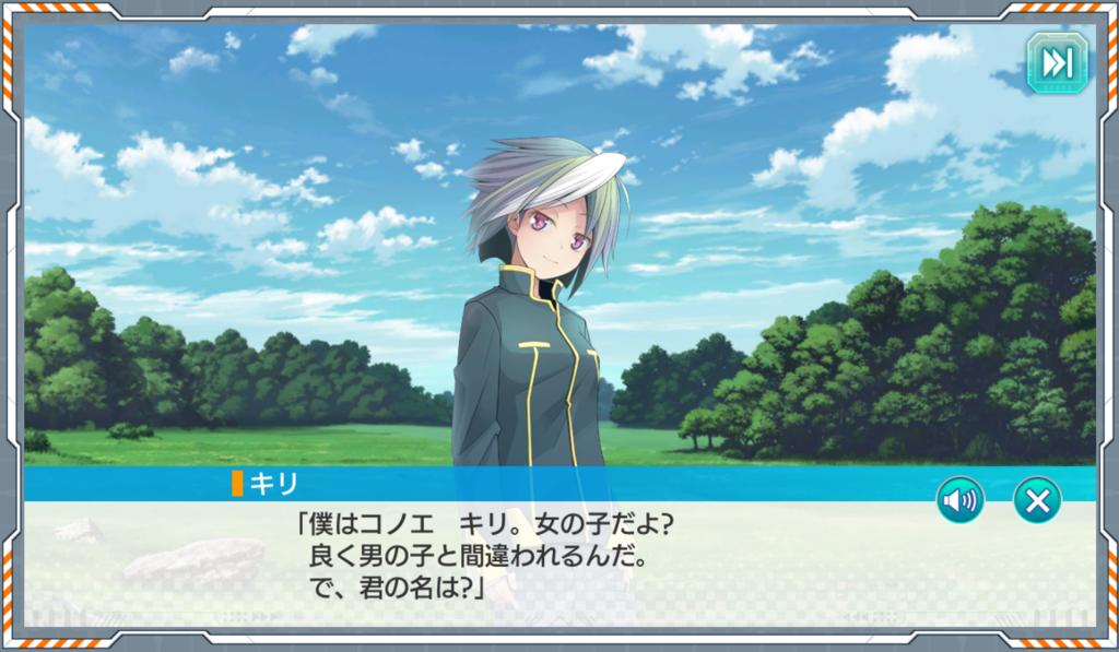 f:id:akirauji:20180312002059p:plain