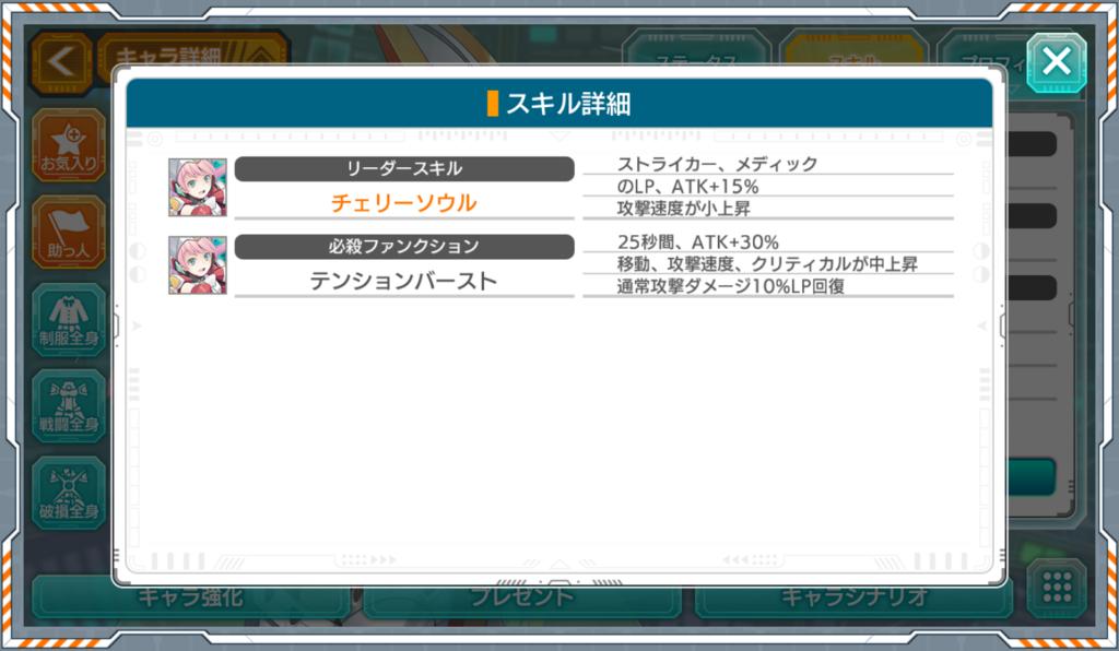 f:id:akirauji:20180312003511p:plain