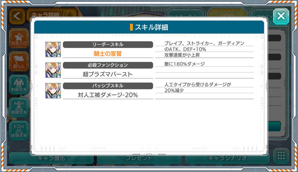 f:id:akirauji:20180313022936p:plain