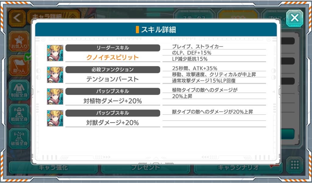 f:id:akirauji:20180313023047p:plain
