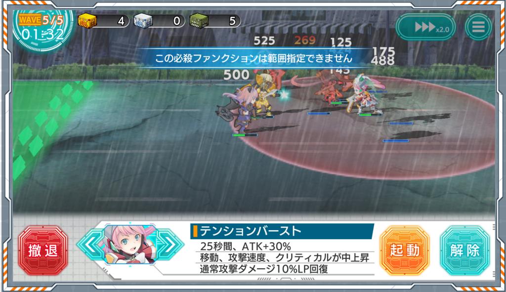 f:id:akirauji:20180313023112p:plain